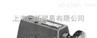 详细介绍油研隔爆换向阀,台湾YUKEN隔爆换向阀
