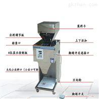 ZH大米杂粮分装机