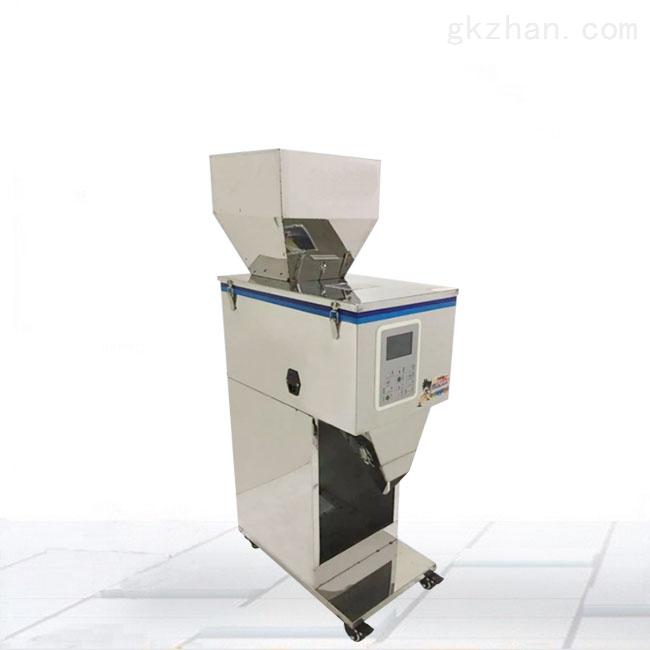 自动颗粒分装机