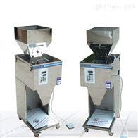 ZH1-5千克定量分装机