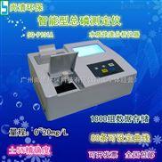智能型总磷水质快速测定仪