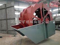 河南轮斗式洗砂机厂家品牌 质量保障