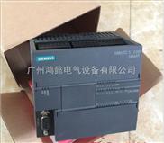 西门子S7-200SMART,CPU SR20继电器输出