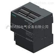 西门子S7-200SMART,CPU SR30继电器输出