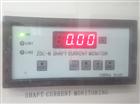 中英文系列ZDL-M轴电流监测装置西安厂家