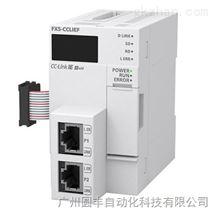 FX5-CCLIEF 三菱CC-Link IE现场网络智能设备站 价格