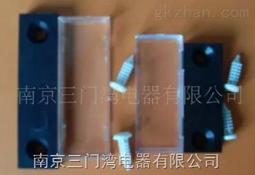 南京三门湾屏面标签框 BJK-35接线端子品牌:NJSMW