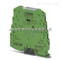 菲尼克斯变送器 - MINI MCR-TC-UI-NC原装正品现货
