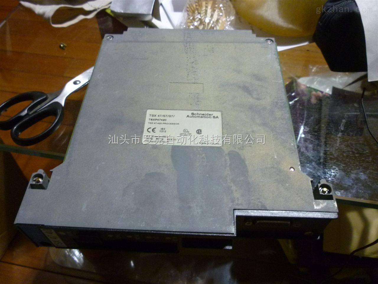TSXP47420 施耐德PLC模块|供应 TSXP47420