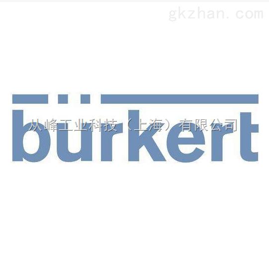 burkert00436475德国宝德流量开关