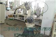 二手OTC焊接机械手A2-B4