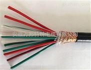 KHFVP-屏蔽氟塑料控制电缆
