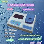 经济型COD氨氮总磷水质快速测定仪