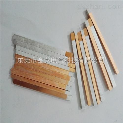 导电性强铜铝过渡接线排 变压器电路连接铜铝排 铜铝过渡排