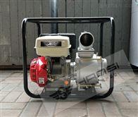 HS40WB4寸汽油自吸水泵厂家报价