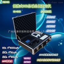 便携式COD总磷总氮水质快速测定仪
