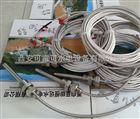水电热电阻L12PT100-150-18-3132铂热电阻调价表