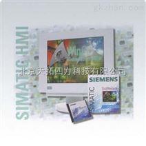 西门子Wincc V7.0 RT 8192(6AV63812BH070AX0)