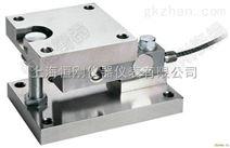 固定式上海称重模块