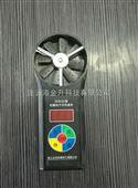 带煤安证防爆证机械电子式风速表CFJD25优价