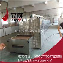 工业纸板烘干设备-微波纸板烘干机