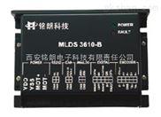 供应铭朗科技MLDS3610-B多端口直流伺服驱动器