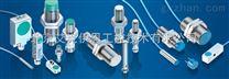 销售代理原装进口SIBRE    GSd 115.60-98
