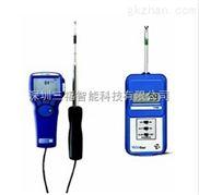 TSI9515-手持式数字风速仪TSI9515美国TSI赛特