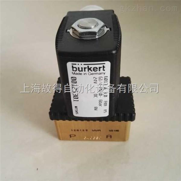 burkert 00126198