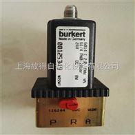 burkert 00125349电磁阀