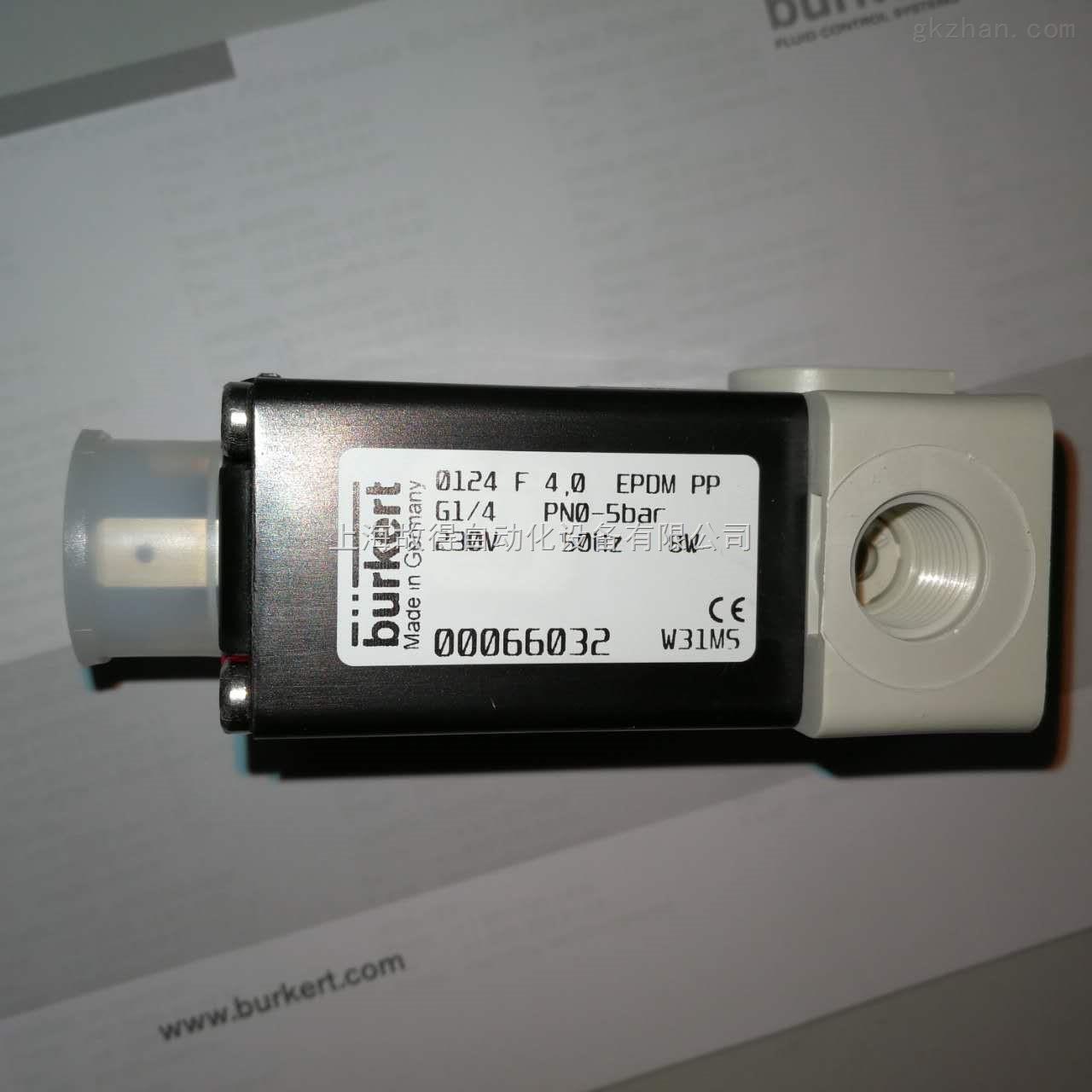 宝德电磁阀:burkert0124