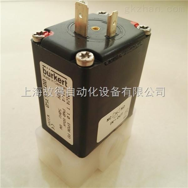 宝德0124 C 电磁阀参数说明