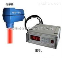 HSSF-9C智能在线水分测定仪