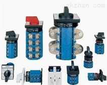 BRINKMANN泵STA403/650-AX+198 250L/MIN