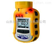 【便携式】PGM-1800华瑞VOC气体检测仪现货价格