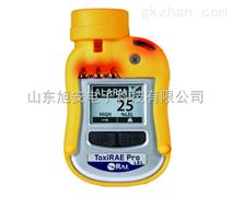 PGM-1860氧气检测仪华瑞便携式单一气体检测仪