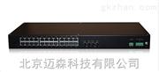 MS26MC系列工业以太网交换机