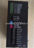 三相混合式步进电机驱动器WD3-007