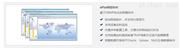 供应ePlat网管软件