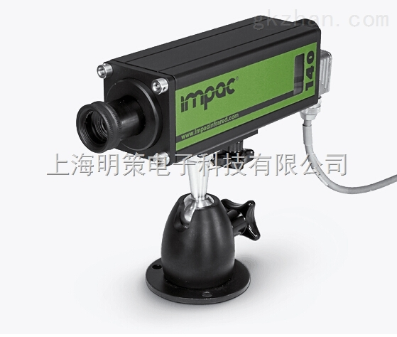 IMPAC IPE 140-45火焰红外测温仪