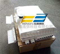 外贸款16芯光纤分纤箱/分纤盒