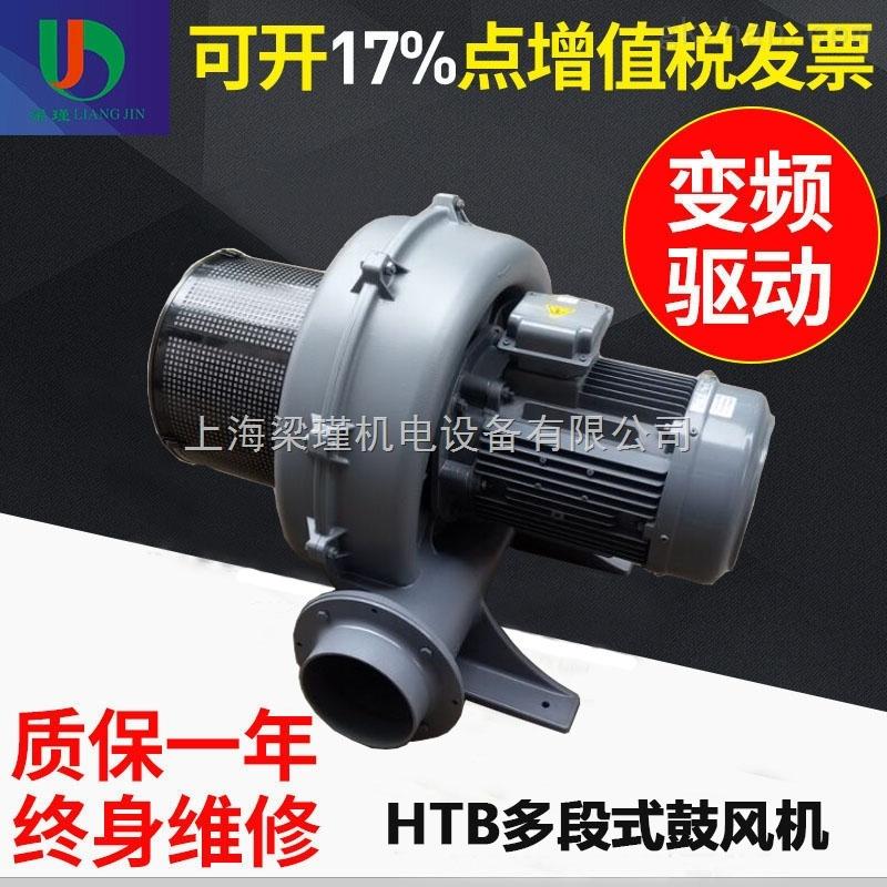 台湾全风透浦式风机 2HTB65-503(3.7KW)鼓风机价格