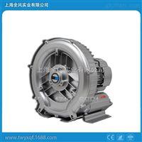 高压风机  漩涡风机 漩涡气泵 风泵