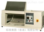 SOLARBOX氙灯老化试验箱