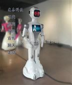 讲解机器人
