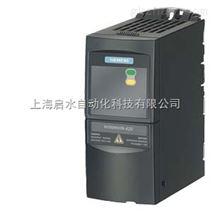 西门子MM420-500/3低压变频器总代理/报价/供应