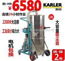 工商业吸尘器吸水吸油机KL2210专业粉尘凯叻吸尘器