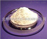 西化仪供透明质酸钠 化妆品级 超高分子量150万以上/透明质酸钠 化妆品级 中分子