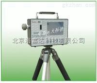粉尘快速测定仪、全自动粉尘测定仪(便携式)JT20-CCHZ-1000