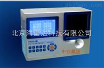 呼出气体酒精测试仪(壁挂式、不带拍照)SX3-SAD300-A